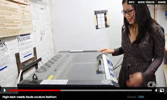 エピログレーザーカッターを使用したTシャツ